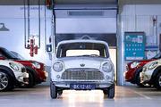 Mini ReBron - elk�sz�lt az els� holland Mini fel�j�t�sa